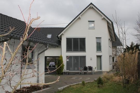 Дом в Баден Бадене Купить просторный дом