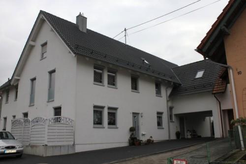 Дом на 2 семьи , квартира для сдачи с отдельным входом, гостевой дом на участке