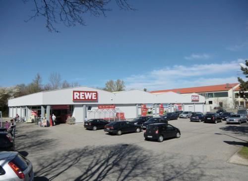 Купить супермаркет, торговый центр в Германии под Мюнхеном
