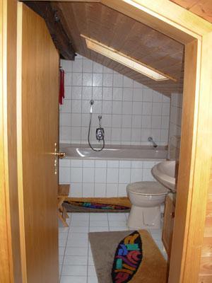 Часть ванной комнаты второй этаж