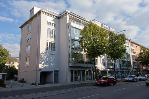 Продаётся коммерческая недвижимость в Мюнхене, офисные помещения занимающие весь первый этаж
