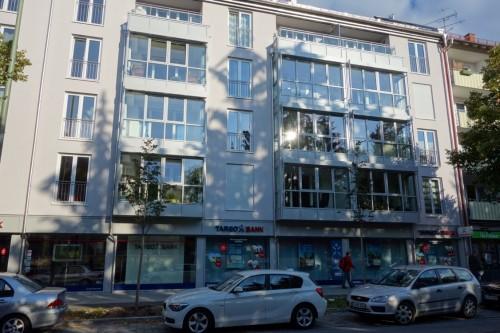 Коммерческая недвижимость Мюнхен, местоположение 1А
