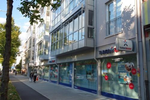 Инвестиции в недвижимость, коммерческая недвижимость в Мюнхене, местоположение 1А